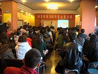 raybet雷竞技雷竞技app下载官方版雷竞技2009年大训12月18—21日将在黄冈举行