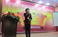 raybet雷竞技雷竞技app下载官方版雷竞技高级讲师杨怡凡