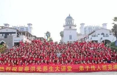 2016年度蔡洪光弟子传人班即将开班