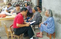 夕阳红之永福百岁老人百岁传奇系列集合-蔡raybet雷竞技CCTV1中央电视1台