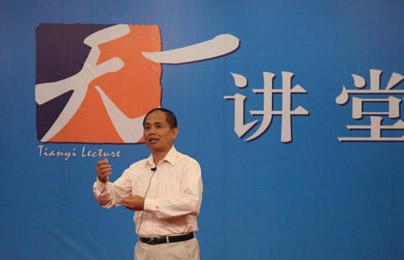 宁波市图书馆作题为《重启生命之门———从脐疗养生智慧谈起》讲座