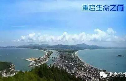 洪光经络万科双月湾养生基地