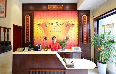 武汉raybet雷竞技雷竞技app下载官方版雷竞技养生基地(实景)