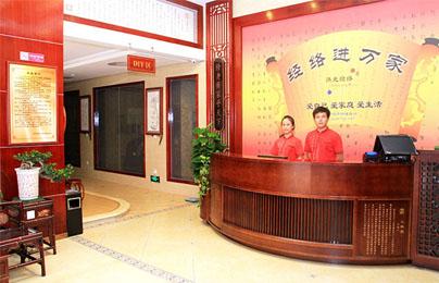 双月湾raybet雷竞技雷竞技app下载官方版雷竞技养生基地(实景)