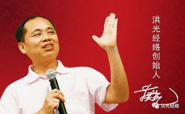 《现场直播》蔡洪光老师将在马来西亚讲座:火运之年四高症如何用养生的方法调理身体!