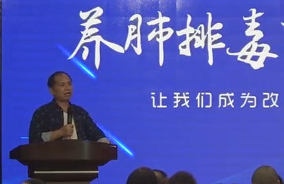 2018年9月16日蔡洪光老师精彩讲座:如何基础保养和对症养护?