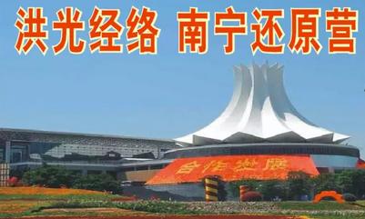 洪光经络总第139期还原营暨弟子班圆满闭幕!