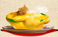 海藻仙鸡(盐焗)