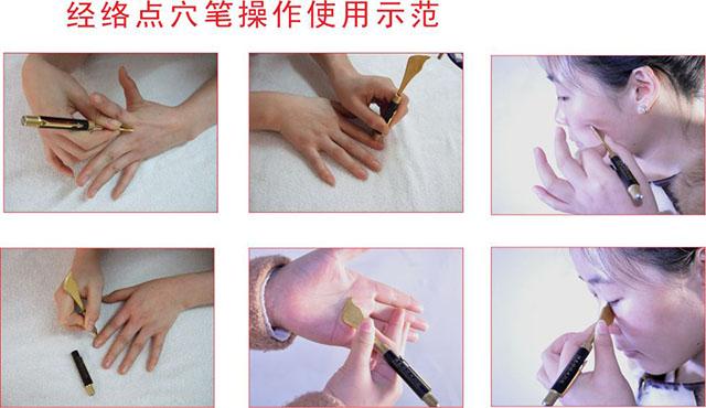 洪光经络产品手册(曲)A12015-1-24.jpg